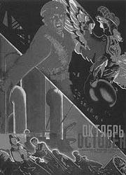 october-1927