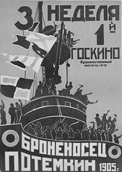 Battleship_Potemkin_1925