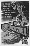 Port_of_New_York_1949