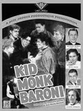 Kid_Monk_Baroni_1952