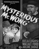 The_Mysterious_Mr_Wong-1934