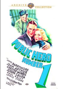 public-hero-number-1